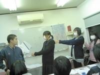kaitsuyo5.jpg