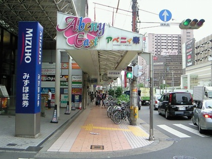 abenosuji2higashiNEC_0242.jpg