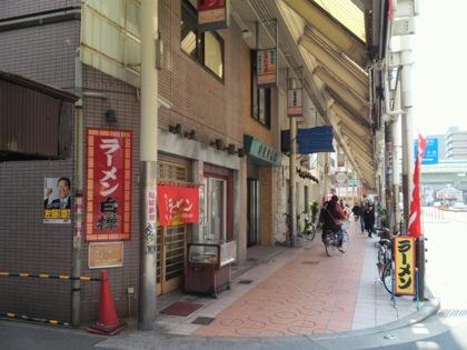 abenosuji3higashiDCIM0469.jpg