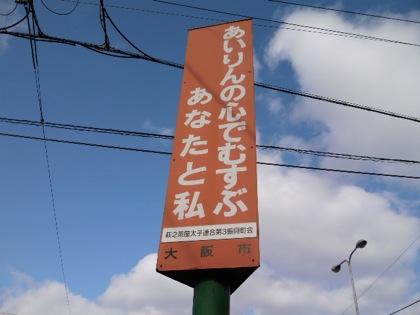 airinchikuDCIM0003.jpg