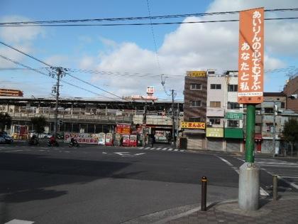 airinchikuDCIM0004.jpg