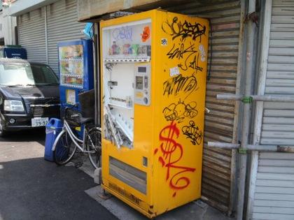 airinchikuDCIM0258.jpg
