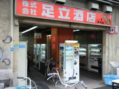 airinchikuDCIM1139.jpg