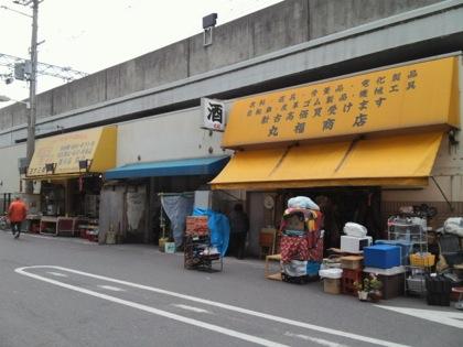 airinchikuDCIM1156.jpg