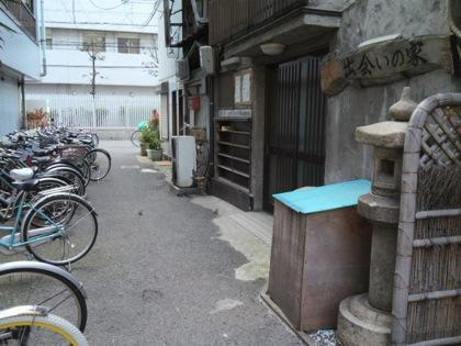 airinchikuDCIM1204.jpg