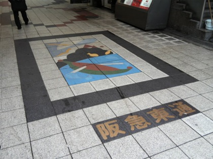 hankyuhigashidori2DCIM0988.jpg