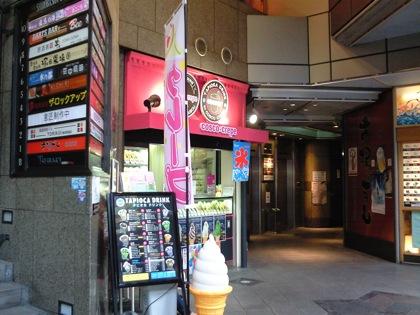 hankyuhigashidori2NEC_0656.jpg
