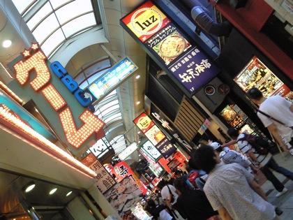 hankyuhigashidori2NEC_0665.jpg