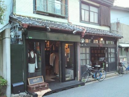 nakazakinishi1DCIM0057.jpg
