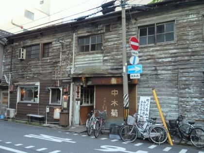nakazakinishi1DCIM0078.jpg