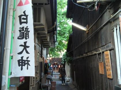nakazakinishi1DCIM0109.jpg