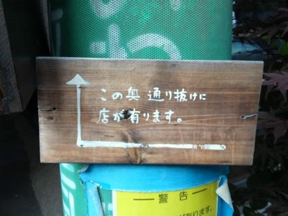 nakazakinishi1DCIM0111.jpg