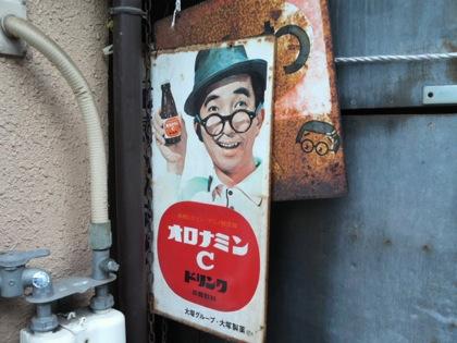 nakazakinishi1DCIM0185.jpg
