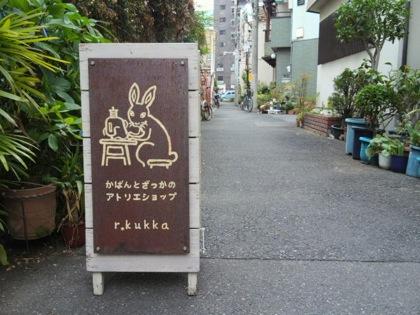nakazakinishi3DCIM0916.jpg