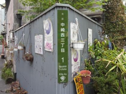 nakazakinishi3DCIM0922.jpg