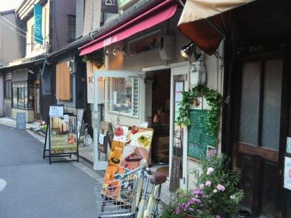 nakazakinishi4DCIM0198.jpg