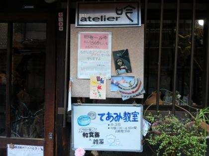 nakazakinishi4DCIM0199.jpg