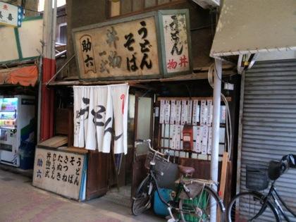 sannouichibaDCIM0385.jpg
