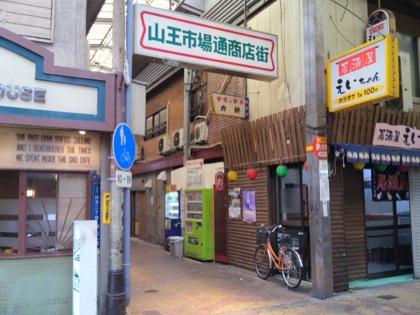 sannouichibaDCIM0460.jpg