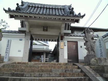 shingenjiDCIM0440.jpg