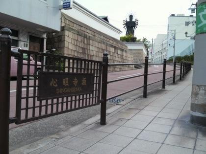 shingenjiDCIM0455.jpg