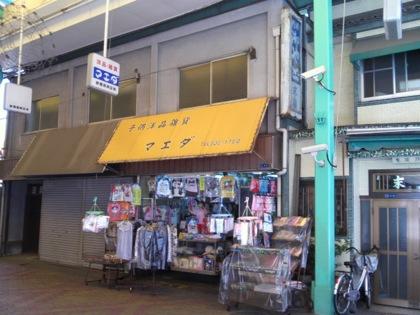 shinkaisujiDCIM0536.jpg