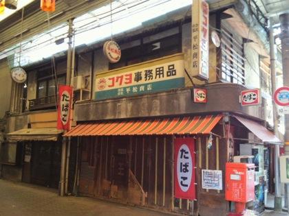 shinkaisujichuoDCIM0521.jpg