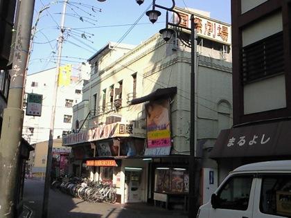 shinsekaikokusaigekiNEC_0421.jpg