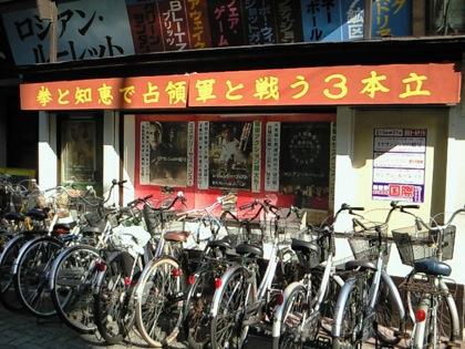 shinsekaikokusaigekiNEC_0427.jpg