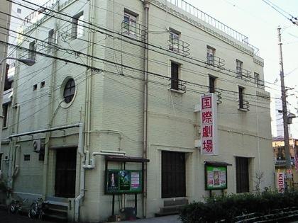 shinsekaikokusaigekiNEC_0442.jpg