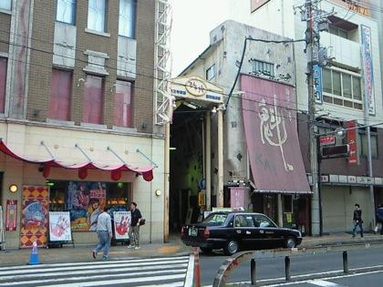 tenoujihanwashouNEC_0764.jpg