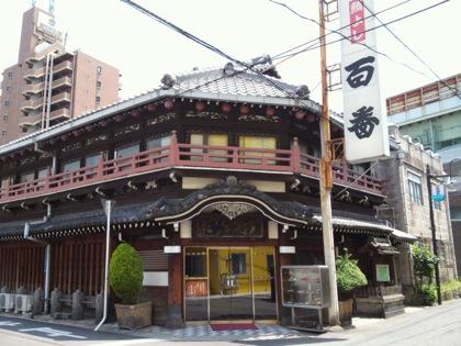 tobitashinchiDCIM0146.jpg