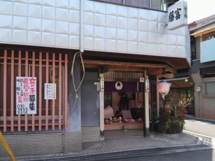tobitashinchiDCIM0161.jpg
