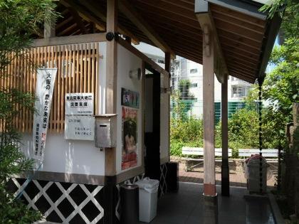 tobitashinchiDCIM0329.jpg