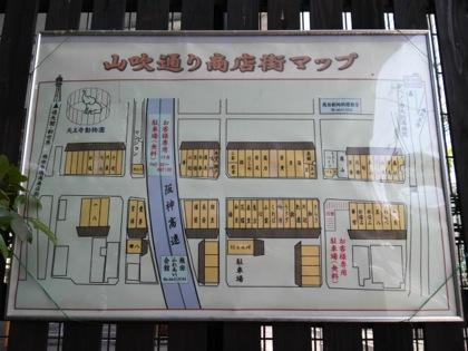 tobitashinchiDCIM0394.jpg