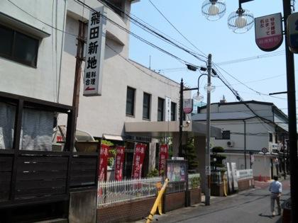 tobitashinchiDCIM0525.jpg