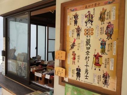 yasuijinjaDCIM0596.jpg