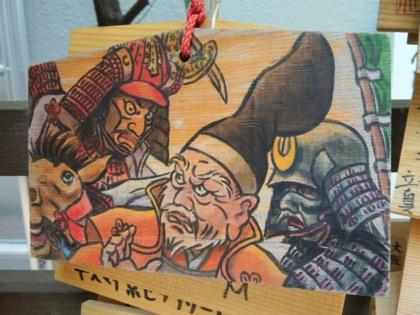 yasuijinjaDCIM0606.jpg