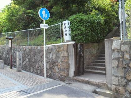 yasuijinjaDCIM0668.jpg