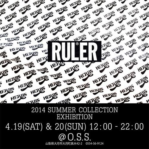 ruler_2014_summer_collectio.jpg