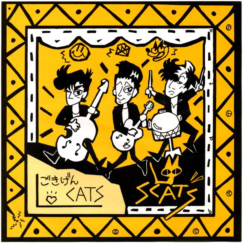 scats_img014_800.jpg