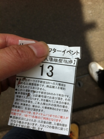 IMG_9184.jpg