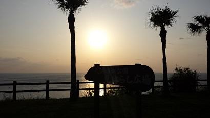 6大浜海岸2