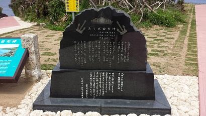 10犬田布岬1