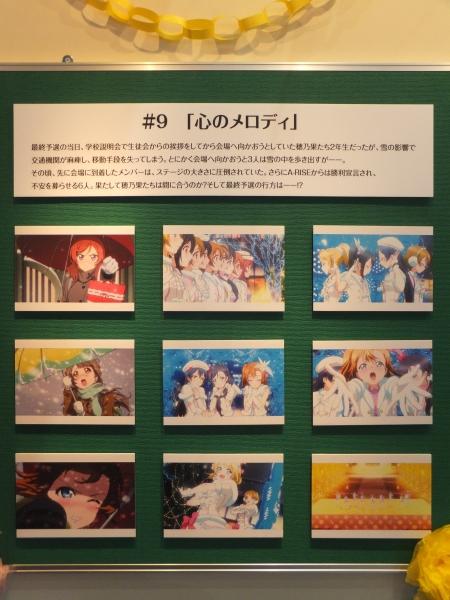 DSCF0476.jpg