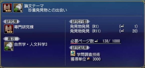 050514_100800.jpg