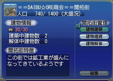 062214_204533.jpg