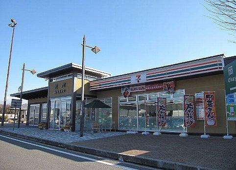 800px-Himeji-Bypass_Bessho_PA.jpg
