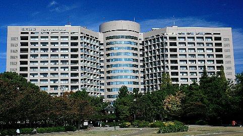 Nagoya_University_Hospital.jpg