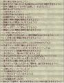 七夕の願い2014